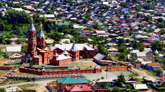 Из Москвы в Орск
