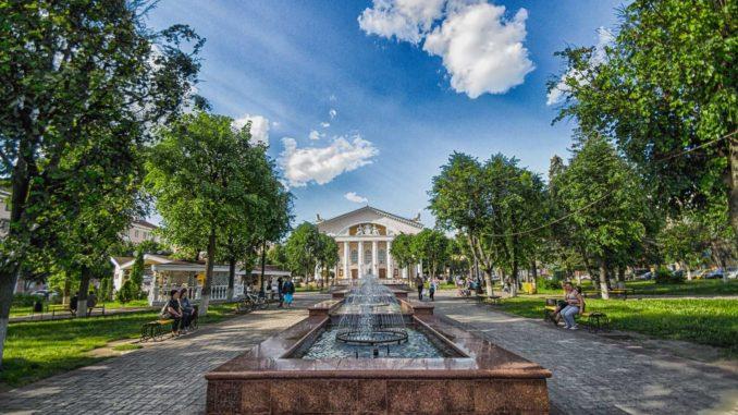 Из Москвы в Калугу